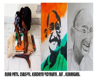 Commemorating 150th Birth Anniversary of Mahatma Gandhi